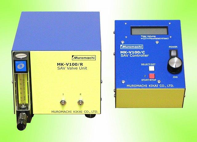 MK-V100